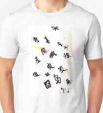 Chinese character Unisex T-Shirt