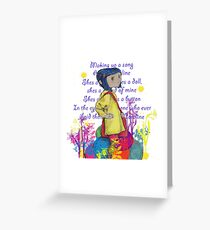 Song About Coraline Greeting Card