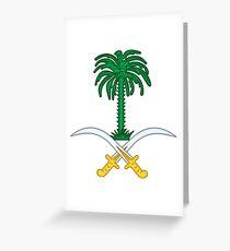 Saudi Arabia Coat of Arms Greeting Card