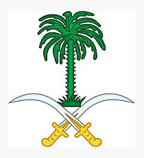 Saudi Arabia Coat of Arms Photographic Print