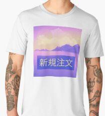 New Order Men's Premium T-Shirt