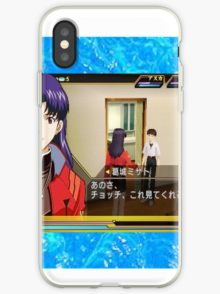 Anime Dating Sims pour iPhone