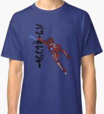 Red Ranger:Ready For Battle Classic T-Shirt