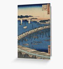 Ryogoku Bridge and the great riverbank - Hiroshige Ando - 1856 Greeting Card
