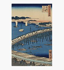 Ryogoku Bridge and the great riverbank - Hiroshige Ando - 1856 Photographic Print