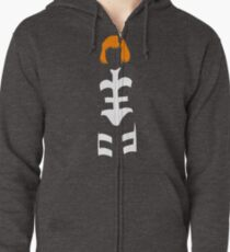 The Fifth Element - Leeloo silhouette Zipped Hoodie