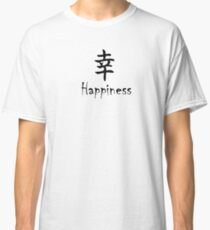 Oriental Words - Happiness Classic T-Shirt
