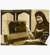 Mansoortosh All New 1947 IMRAN All In One Computer Poster
