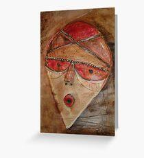 Mask of Gratitude Greeting Card