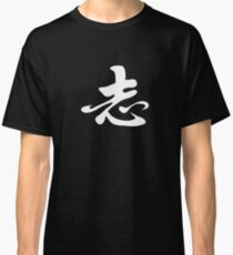 Ambition Classic T-Shirt