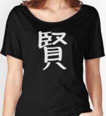 Wise Women's Relaxed Fit T-Shirt