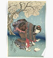 Stormy Day by the Sumida River II Poster