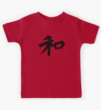 Harmony in black - Tshirt Kids Clothes
