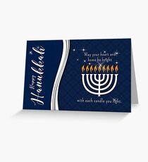 Hanukkah Menorah in Blue and White Modern Theme Greeting Card