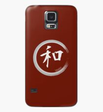 Kanji for Harmony  Case/Skin for Samsung Galaxy