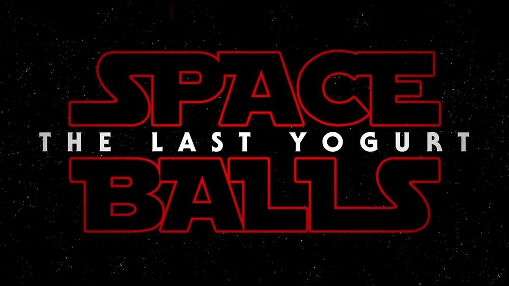 Spaceballs - The Last Yoghurt by UnconArt