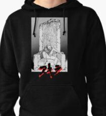 Tetsuo on the throne Pullover Hoodie