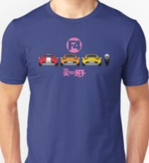 The F4 T-Shirt