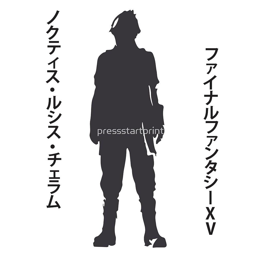 Noctis Final Fantasy XV Japanese by pressstartprint