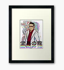 Dragon of Dojima Framed Print