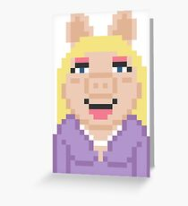 Miss Piggy The Muppets Pixel Character Greeting Card