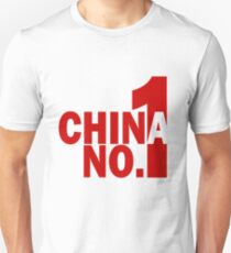 China no.1 T-Shirt