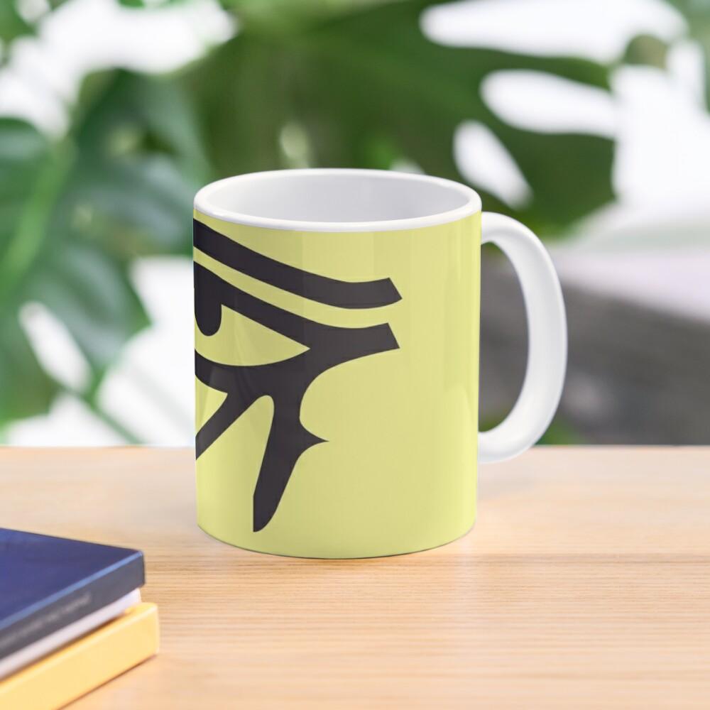 Eye of Horus Lemon Mug