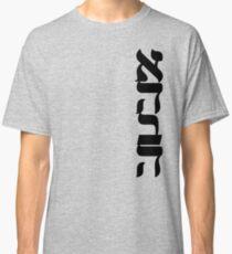 AHAVA ♥︎ LOVE  Classic T-Shirt