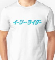 Parish Line Unisex T-Shirt
