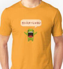 Not the monster! Unisex T-Shirt