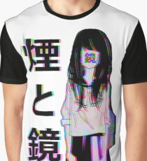 MIRRORS Sad Japanese Aesthetic Graphic T-Shirt