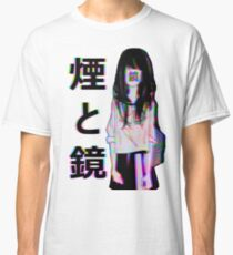 MIRRORS Sad Japanese Aesthetic Classic T-Shirt