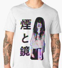 MIRRORS Sad Japanese Aesthetic Men's Premium T-Shirt
