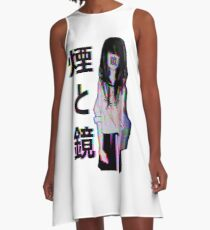 MIRRORS Sad Japanese Aesthetic A-Line Dress
