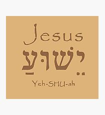 Holy Name of Jesus Christ Yeshua Photographic Print