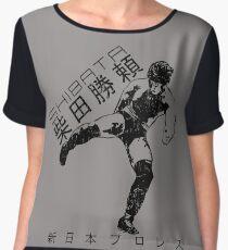 Katsuyori Shibata - PK v1 Women's Chiffon Top