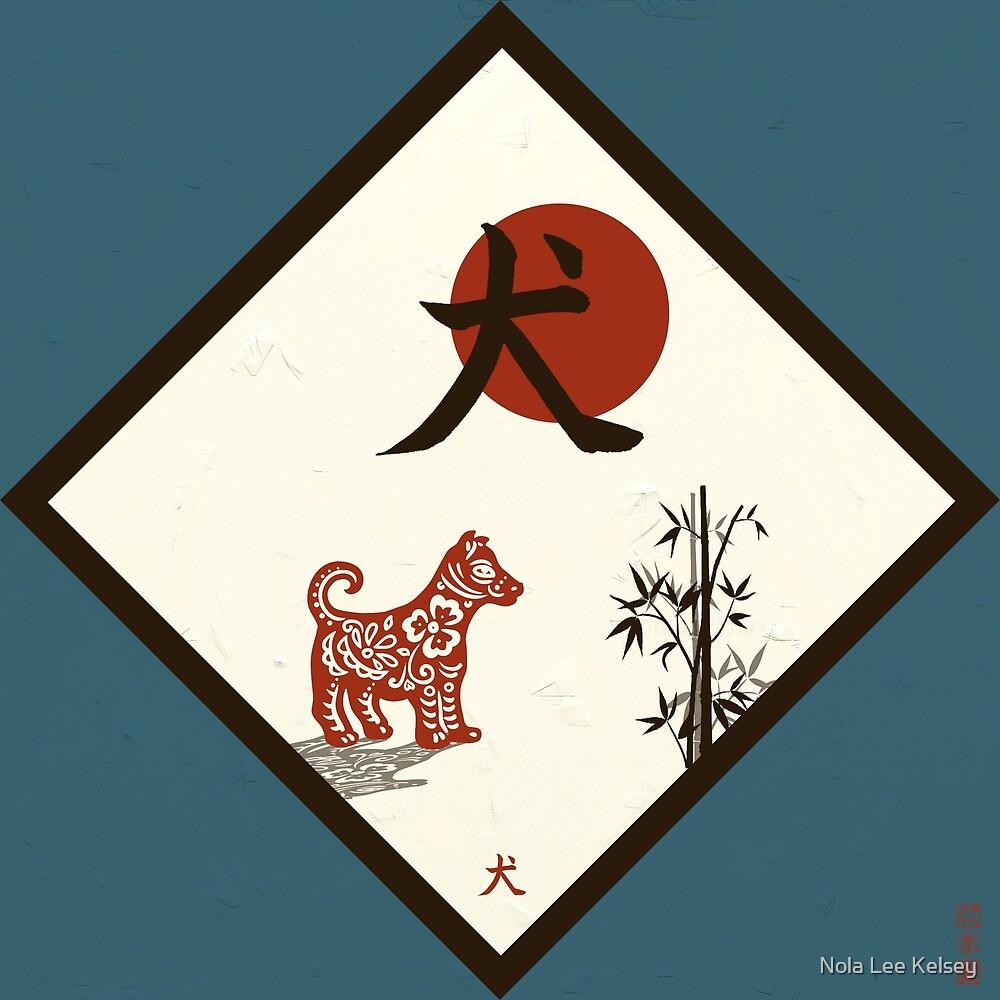 Kanji Dog on Blue #1 by Nola Lee Kelsey