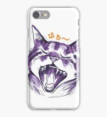 Yawn Cat iPhone Case/Skin