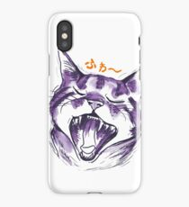 Yawn Cat iPhone Case