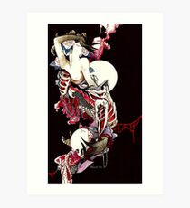 Sometimes Your Insides Become Your Outsides Art Print