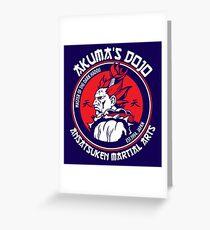 Akuma's Dojo - Street Fighter Greeting Card