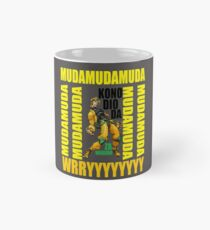 JoJo's Bizarre Adventure Stardust Crusaders Heritage for the Future (PS1) - DIO WRYYY Pose Mug