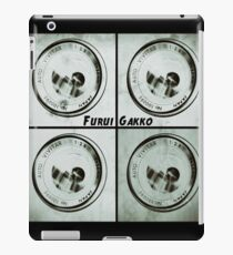 (FG) old #95 Vivitar iPad Case/Skin