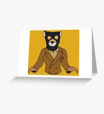 Fantastic Mr Fox Greeting Card