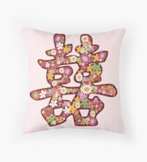 Oriental Double Happiness Spring Flowers in Pink, A Traditional And Auspicious Chinese Wedding Symbol Throw Pillow