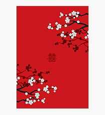 White Oriental Cherry Blossoms on Red and Chinese Wedding Double Happiness | Japanese Sakura  Photographic Print