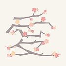 Chinese 'Ai' (Love) Calligraphy With Pink Cherry Blossoms On Brown Branches | Japanese Sakura Kanji by fatfatin