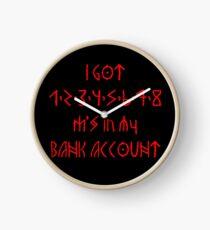 21 Savage - Bank Account  Clock
