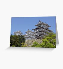 The White Heron Castle Greeting Card