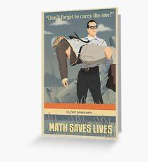 MATH SAVES LIVES Greeting Card
